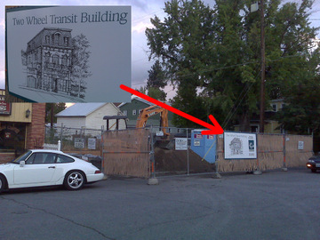 Two_wheel_transit_building
